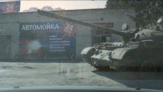 Смотреть онлайн Автомойка для танка