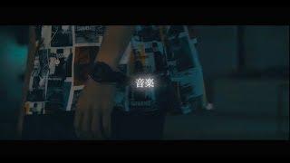 音楽 / ONEDER