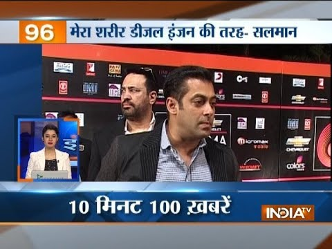 News 100 | 4th January, 2018