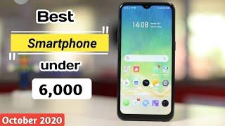 Best smartphone under 6000 in India 2020🔥!! best budget Smartphone under 6000 !!