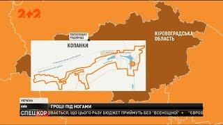 У світі набирає обертів полювання на літій, якій у великій кількості є в Україні