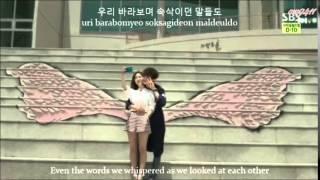 Doctor stranger OST - Bobby Kim - Stranger (eng sub + rom + hangul)