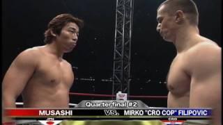 Musashi vs. Mirko CroCop - K-1 GP
