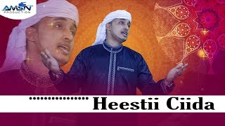 Tabit Yare _ Heestii Ciida _ ( Official video 2018 ) AMSN production