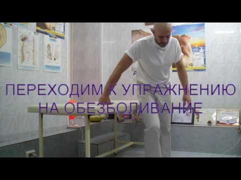 Лечение протрузии шейного отдела народными способами