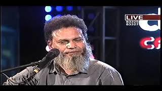 Ami Chitkar Koriya Kadite Chahia Korite Pari Ni Chitkar