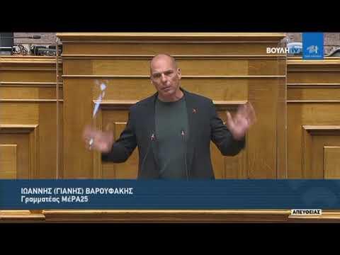Ι.Βαρουφάκης (Γραμματέας ΜέΡΑ25)(Κύρωση Επενδυτικής Συμφωνίας, ΕΛΛΗΝΙΚΟΣ ΧΡΥΣΟΣ) (17/03/2021)
