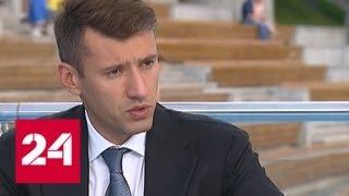 Александр Плутник о новых стандартах строительства жилья - Россия 24