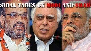 Kapil Sibal presents damning evidence against Amit Shah
