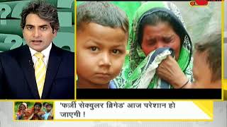 WatchDaily News and Analysis with Sudhir Chaudhary, May 24,2018