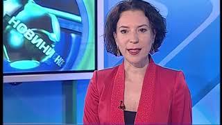 """""""Объектив-новости"""" 12 декабря 2019"""