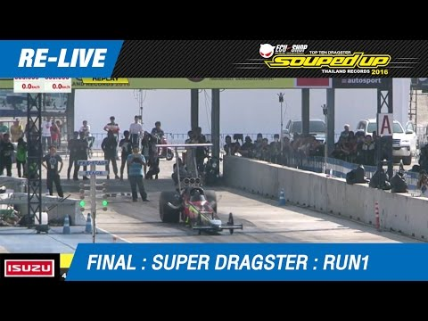 FINAL DAY 2 | SUPER DRAGSTER | RUN1 | 26/02/2017 (2016)