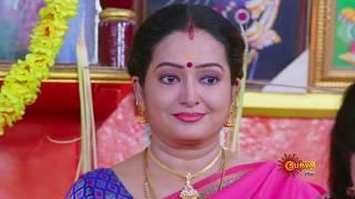Chocolate - Full Episode 41 | 16th July 2019 | Malayalam Serial | Surya TV