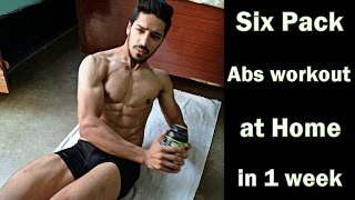 Easy Six Pack Abs Workout at Home in 1 week (Men & Women)