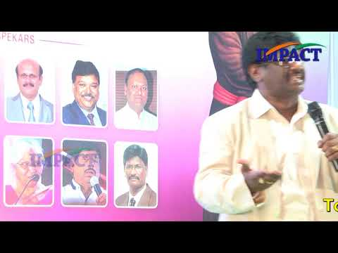 Determination| Y Nagendra Kumar | TELUGU IMPACT Kakinada 2017