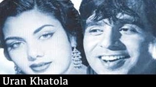 Uran Khatola- 1955