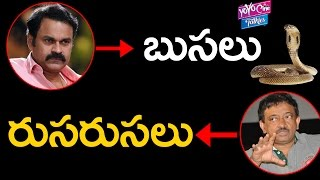 RGV Vs Nagababu  New War Starts In Telugu Industry  YOYO Cine Talkies