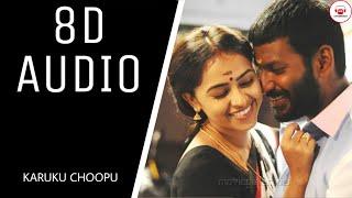 Karukkuchoopu Kurraada Song || (8D AUDIO) || Ontari danni sena || Rayudu movie || creation3