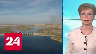 """Погода 24"": город Ракка ушел под воду"