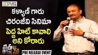 Sharath Marar Conveys Pawan Kalyan Message To Chiranjeevi At Khaidi No 150 Pre Release Function