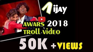 vijay television awards 2018 ramar veetu kalyanam full video