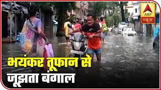 West Bengal: Visuals Of Havoc Created By Amphan Cyclone   Master Stroke   ABP News