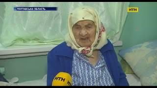 На Полтавщині злочинці всю ніч катували подружжя пенсіонерів