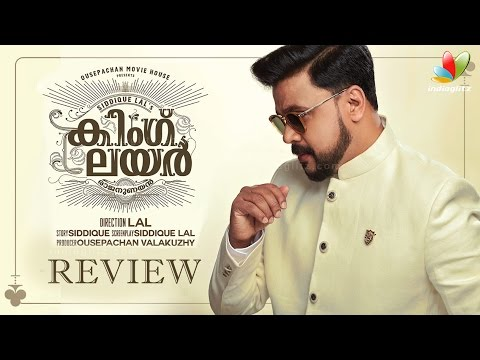 King-Liar-Full-Movie-Review-Dileep-Madonna-Sebastian-Siddique-Lal