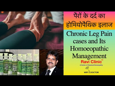 Chronic Leg Pain Homoeopathic Management