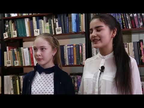 Новости Шаран ТВ от 8.03.2019 г.