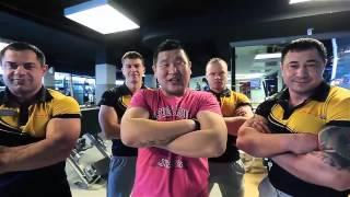 Круто!  - Клуб: Fitness Life, Якутск