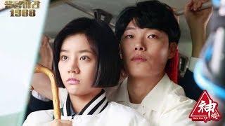 这是部即使扔掉所有感情戏,依旧能让人哭到哽咽的韩剧《请回答1988》。