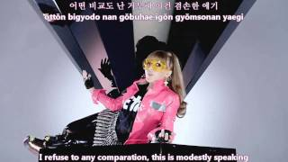 2NE1 -  I am the Best MV [english subs + romanization + hangul]