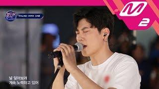 [불토엔 혼코노] TOP7 조제훈 - 짙어져 (원곡: 멜로망스)