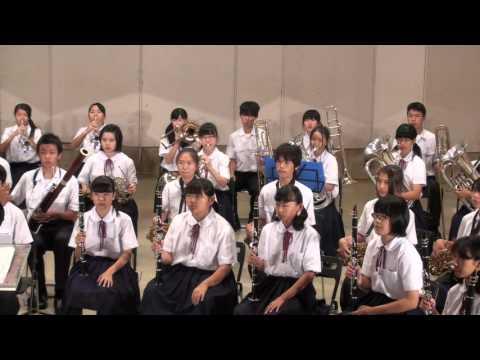 Minami Junior High School