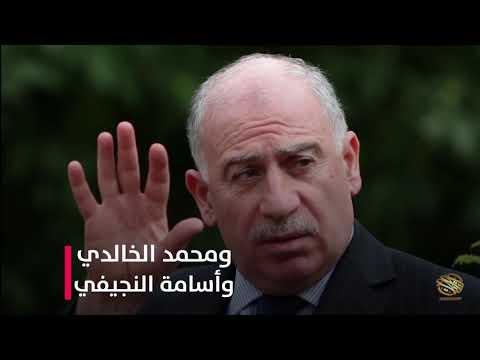 الحلبوسي رئيس دورة مجلس النواب ٢٠١٨