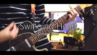 【鬼頭明里】Swinging Heart 弾いてみた