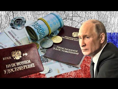 Пенсии Увеличение Денежных Выплат для Пенсионеров Уже в Этом Году в России Президент и  Социальные О