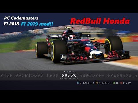 Steam Community :: Video :: F1 2019 Super mod RedBull Honda : PC