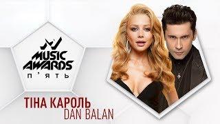 Dan Balan та Тіна Кароль – Домой, M1 Music Awards 2019