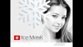 Ice Mask для косметологии