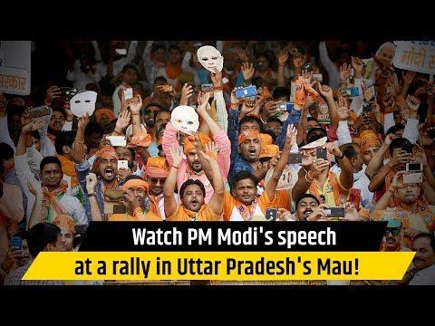 PM Modi addresses Public Meeting at Mau, Uttar Pradesh