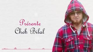 Chab Bilal Adi Adi *عادي عادي*2015
