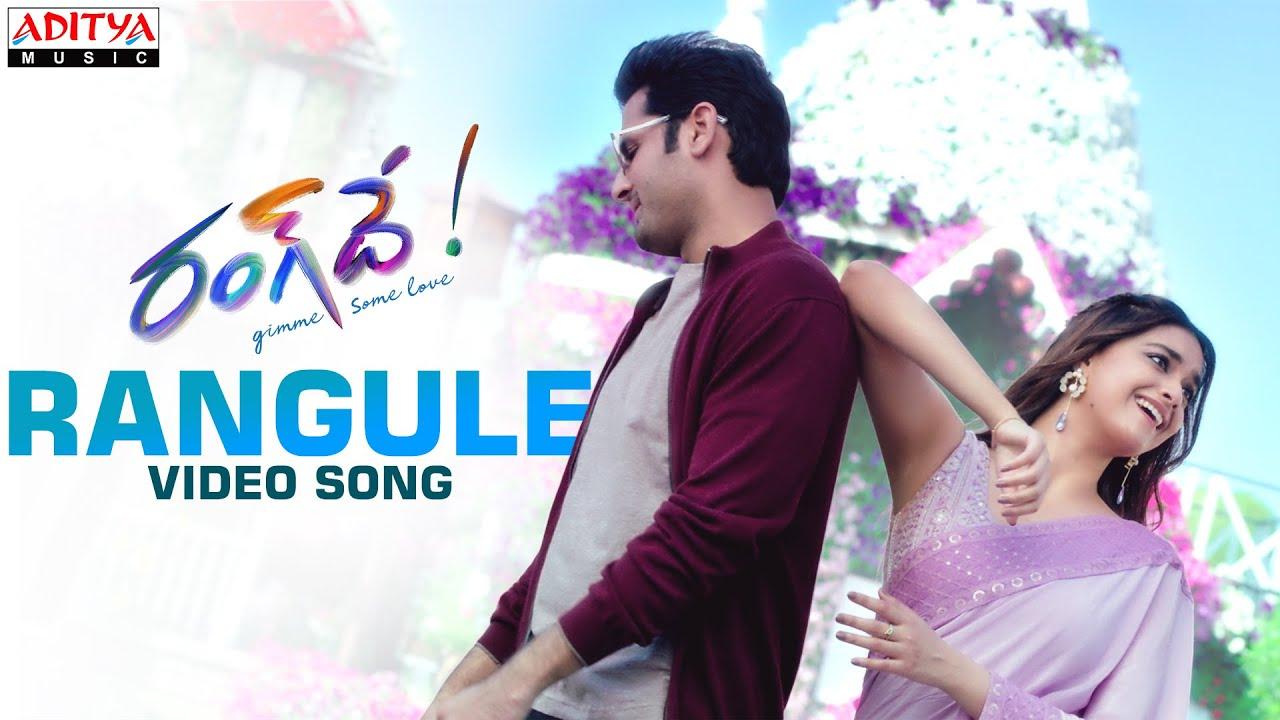 #Rangule Video Song   Rang De