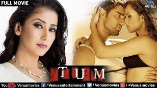 Tum | Hindi Movies Full Movie | Manisha Koirala Full Movies | Latest Bollywood Full Movies