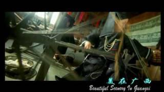 Video : China : Beautiful GuangXi 广西 province (1) - video