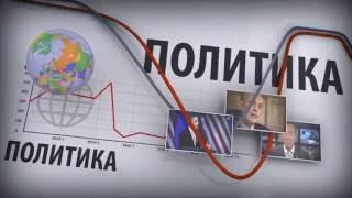 Распад СССР был экономически предопределен