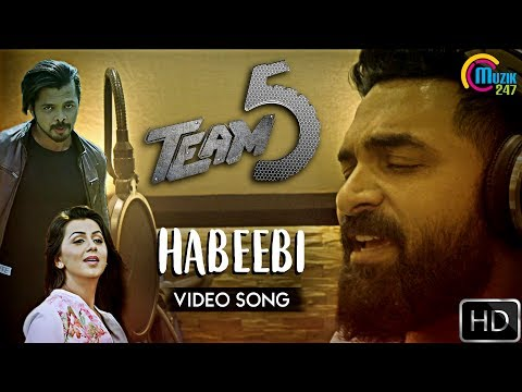 Habeebi Song - Team 5 - Sreesanth