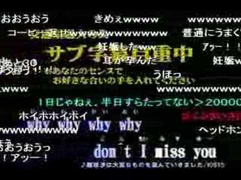 いさじ組曲with弾幕
