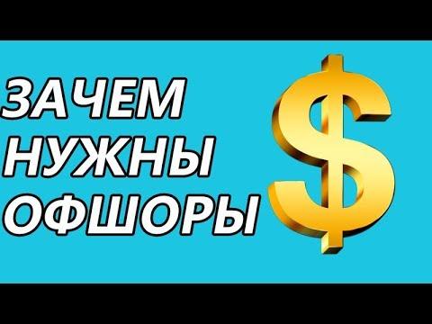 Где заработать деньги подростку в интернете